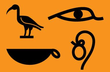 drawing of four hieroglyphs